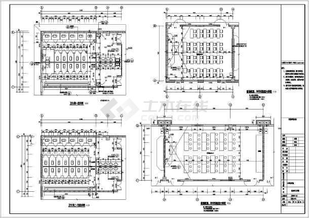 点击查看【山东】四层框架结构小学教学楼结构施工图(含建筑图)第2张大图