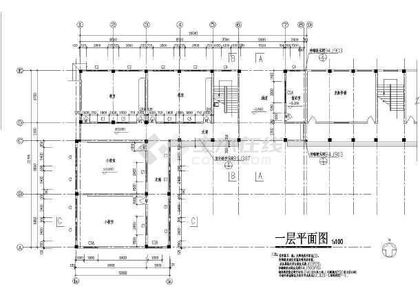 某三层框架教学楼全套建筑及结构设计施工图-图3