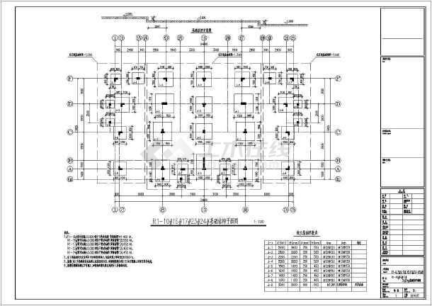 【江苏】多栋三层异形柱框架结构C型低层住宅结构施工图-图1