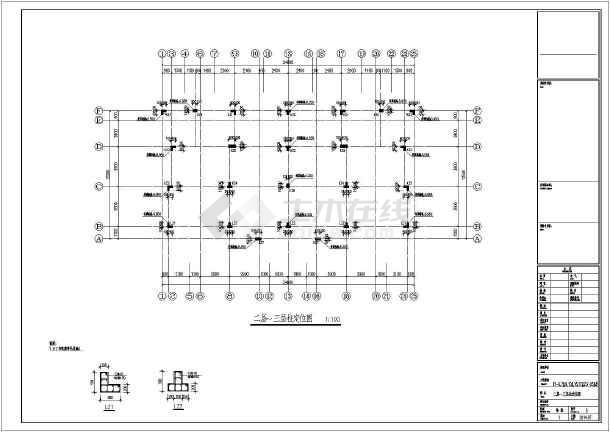 【江苏】多栋三层异形柱框架结构C型低层住宅结构施工图-图2