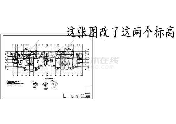 点击查看【山东】二十六层剪力墙结构安置楼房结构施工图第1张大图