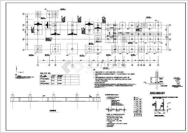 【安徽】五层框架结构综合楼结构设计施工图-图一