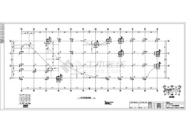 点击查看【黑龙江】三栋地上多层框架结构公寓楼结构设计施工图第2张大图