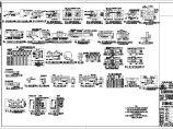 【四川】地上四层框架结构商业楼结构设计施工图图片2