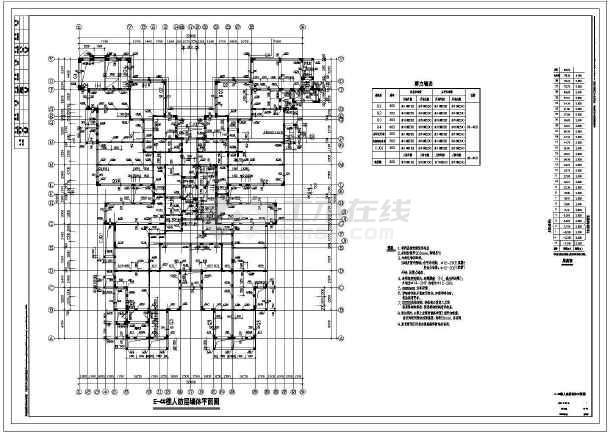 【北京】地下两层地上二十八层剪力墙住宅结构设计施工图-图1