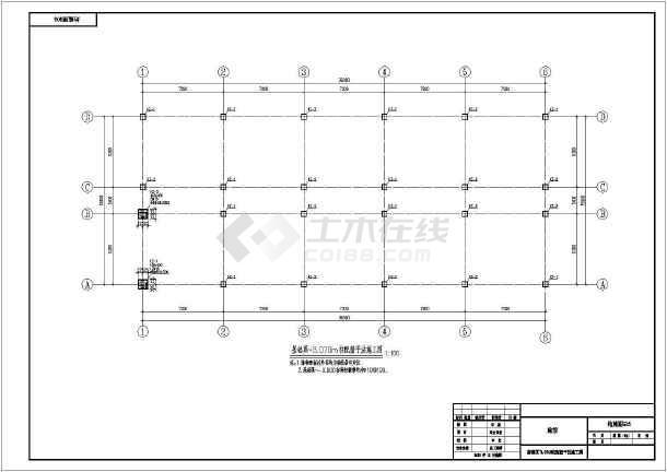 【山西】地上三层框架结构小旅馆结构设计施工图-图一