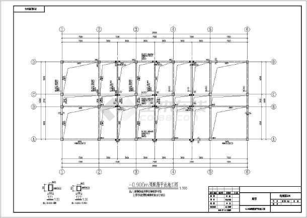 【山西】地上三层框架结构小旅馆结构设计施工图-图2