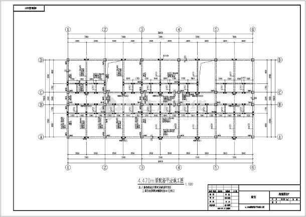 【山西】地上三层框架结构小旅馆结构设计施工图-图3