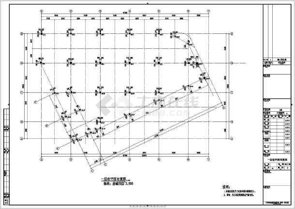 【江西】四层框架结构商业楼结构设计施工图-图一