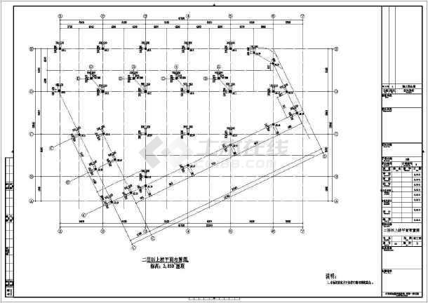 【江西】四层框架结构商业楼结构设计施工图-图3