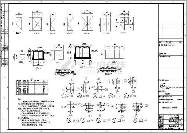 【四川】五层框架结构寄宿制学校宿舍楼结构施工图(含建筑图)-图2