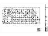 【福建】地上三层与二层现浇框架结构商业楼结构设计施工图图片1