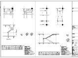 【福建】地上三层与二层现浇框架结构商业楼结构设计施工图图片3