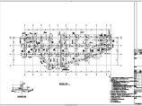 【江西】地上三层(局部四层)框架结构商业楼结构设计施工图图片1