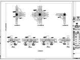 【江西】地上三层(局部四层)框架结构商业楼结构设计施工图图片3