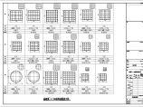 【四川】地上六层框架结构商业楼结构设计施工图(地下三层)图片1