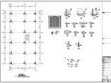 【江苏】地上三层框架结构商业楼结构设计施工图图片1