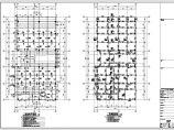 【江苏】地上三层框架结构商业楼结构设计施工图图片3