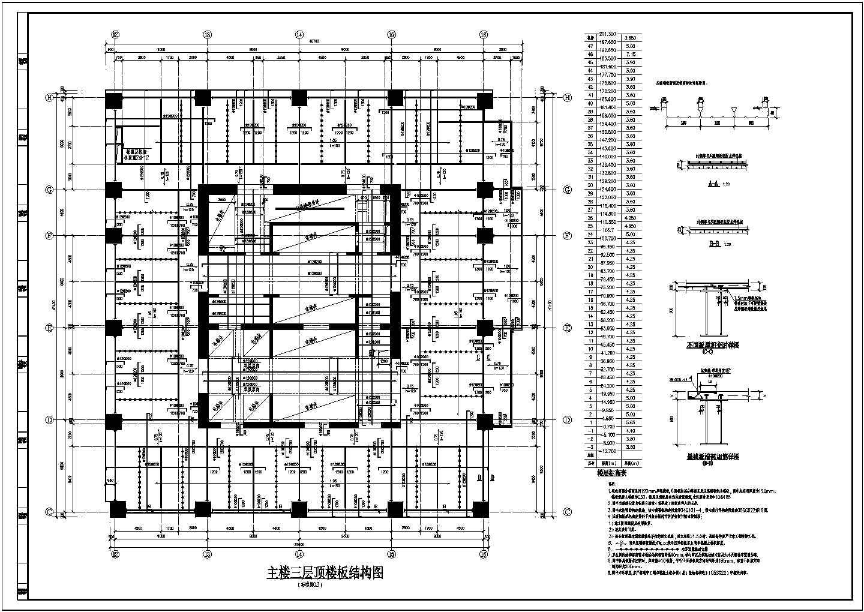 四十七层矩形钢管混凝土框架核心筒广场结构施工图(灌注桩筏板)图片3