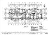 【安徽】五层异形柱框架结构保障性住房结构施工图(含建筑施工图)图片2