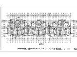 【安徽】五层异形柱框架结构保障性住房结构施工图(含建筑施工图)图片3