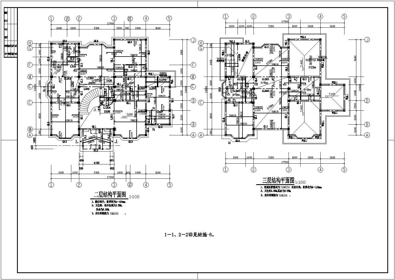 地上二层砌体别墅结构设计图,共7张图图片1