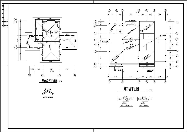 地上二层砌体别墅结构设计图,共7张图图片2