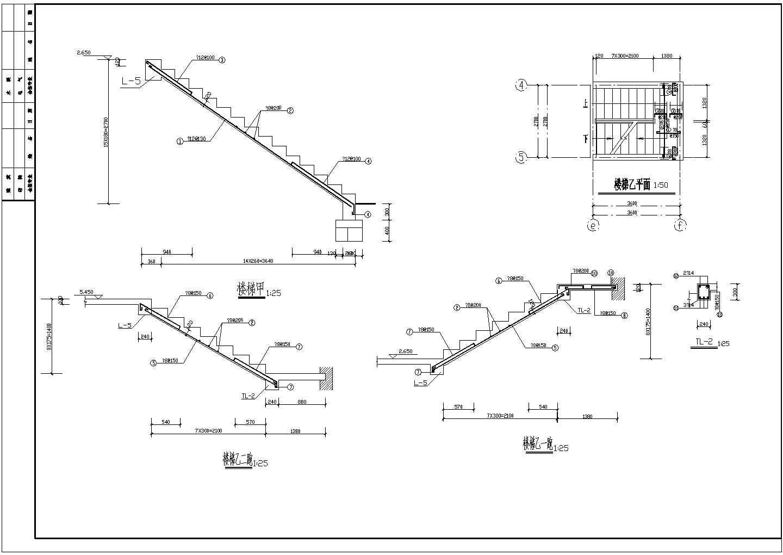 某砖混别墅结构设计图(地上二层,共17张)图片3