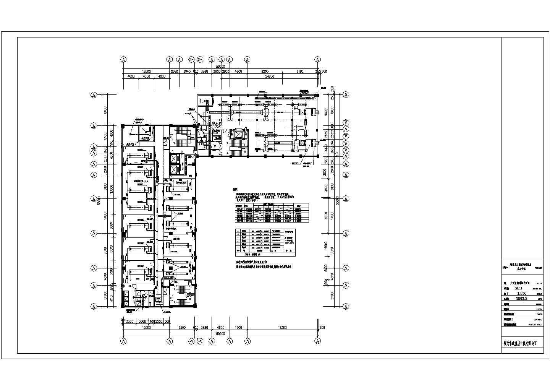 某地办公大楼VRV变频空调施工图纸(十五层)图片2