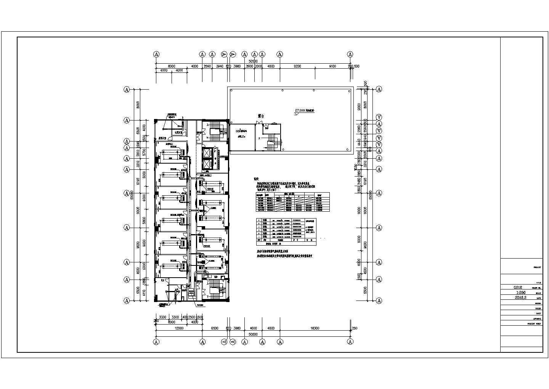 某地办公大楼VRV变频空调施工图纸(十五层)图片3