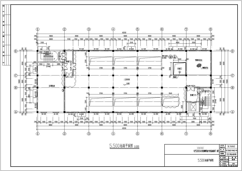 基地项目3层甲类多层合成车间厂房全套施工图(含建筑、结构、水暖电)图片2