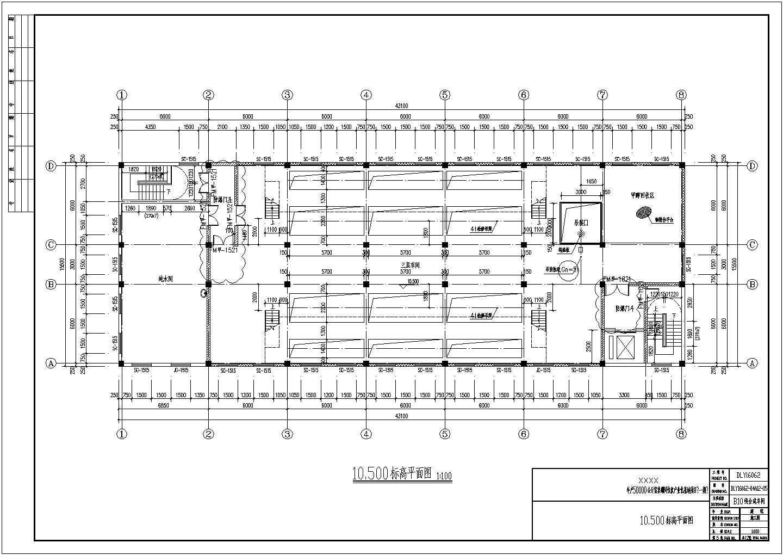 基地项目3层甲类多层合成车间厂房全套施工图(含建筑、结构、水暖电)图片3