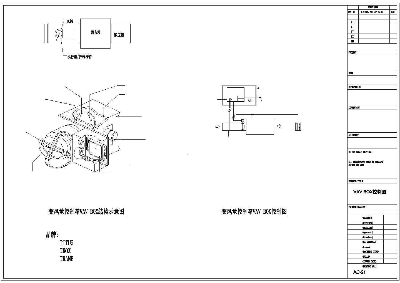某研发大楼变风量空调设计图纸图片2