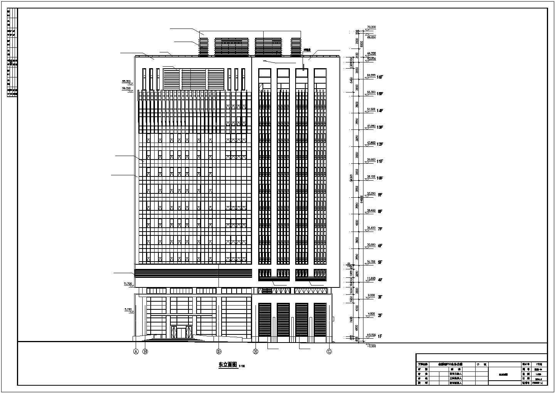 某地区综合楼建筑立面图(F10建筑)图片1