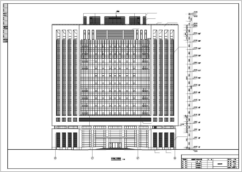 某地区综合楼建筑立面图(F10建筑)图片2