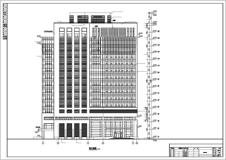 某地区综合楼建筑立面图(F10建筑)图片3