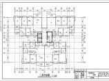 某地上十八层住宅小区给排水施工图(含设计说明)图片1