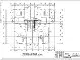 某地上十八层住宅小区给排水施工图(含设计说明)图片2