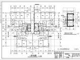 某地上十八层住宅小区给排水施工图(含设计说明)图片3