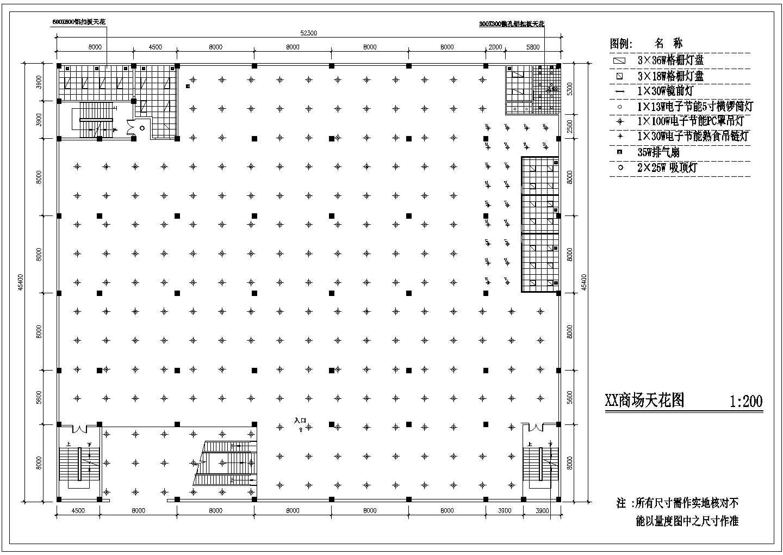 多层高级百货商场电气设计施工图纸图片1