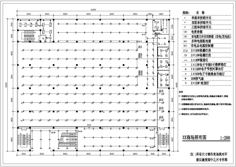 多层高级百货商场电气设计施工图纸图片2