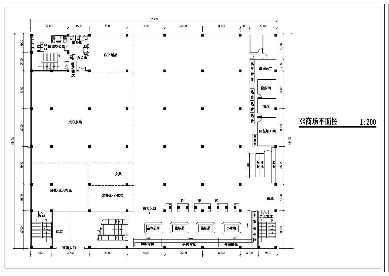 多层高级百货商场电气设计施工图纸图片3
