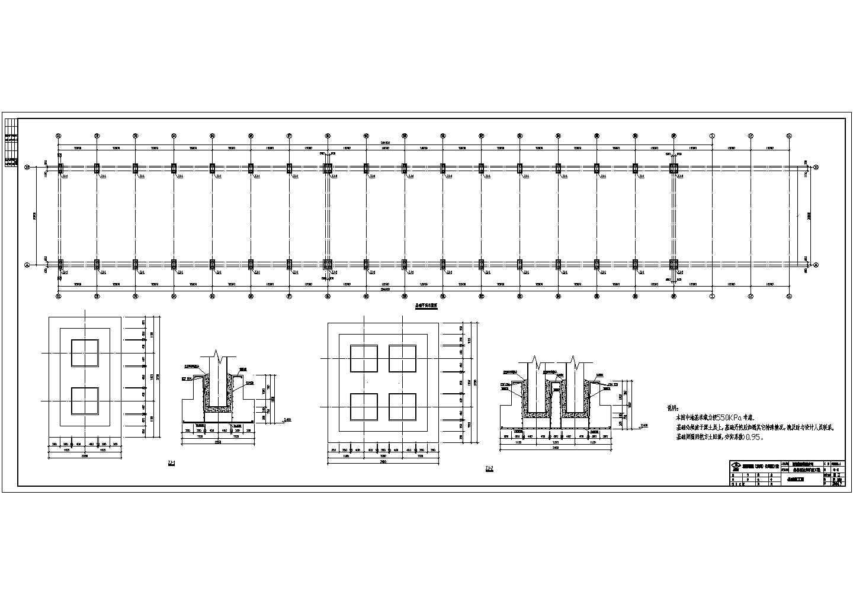 某物流公司板材库扩建图纸,含设计说明图片1