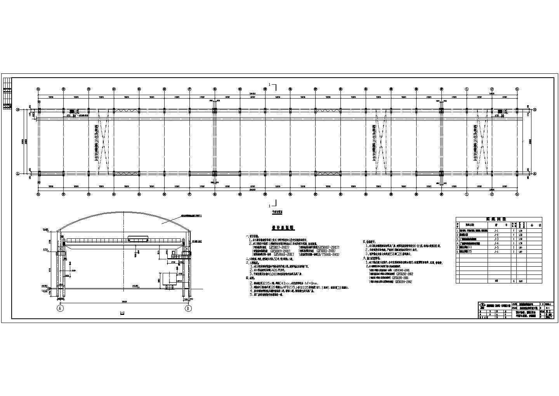 某物流公司板材库扩建图纸,含设计说明图片2