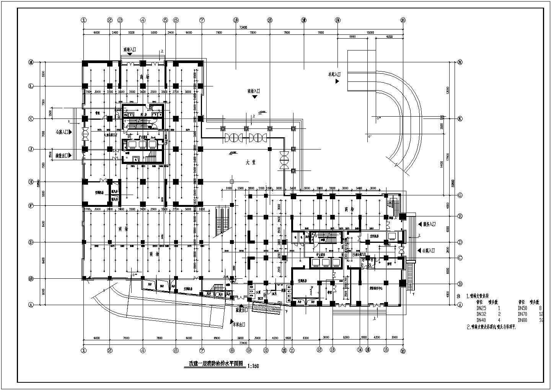 某地上二十八层建筑给排水图纸(共45张图纸)图片2