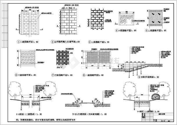[辽宁]某公司园林工程施工图-图二