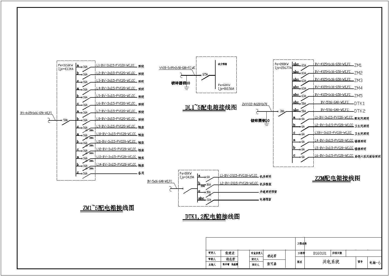 某工业园厂房电气施工图纸图片1