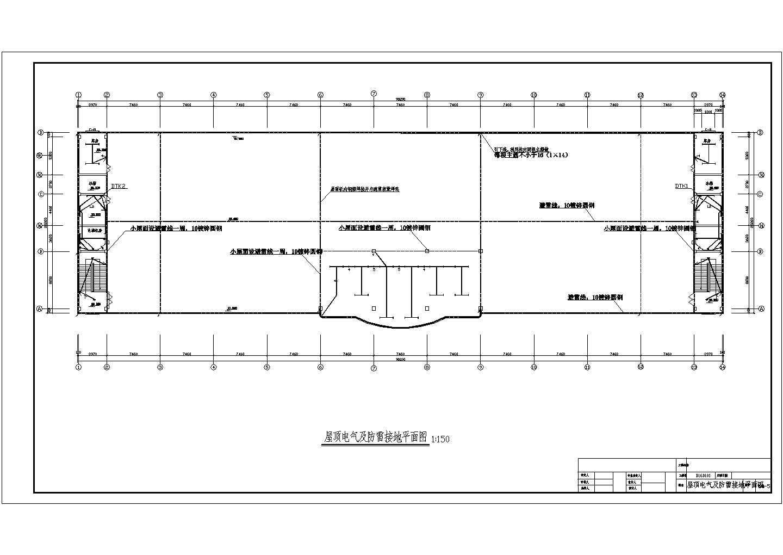 某工业园厂房电气施工图纸图片3