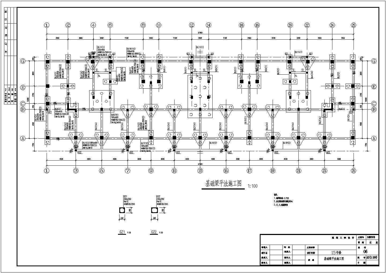 某住宅基础图纸(墙柱平面定位图,共8张图)图片2