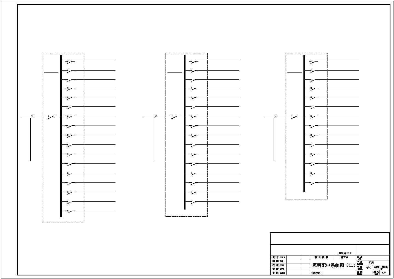 某厂房强电施工图纸(含照明系统设计)图片3